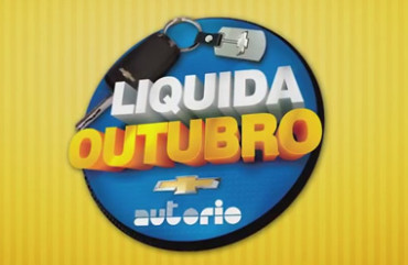 capa-liquida-autorio-out